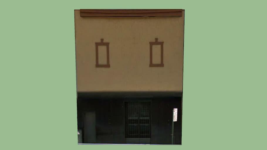 Ortiz Funeral Home Storage building
