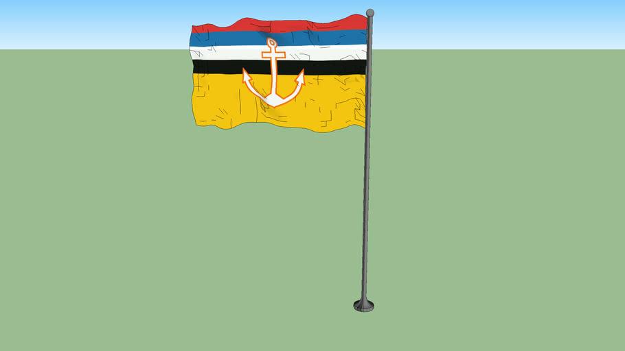 Flag of Manchukuo Marine Office