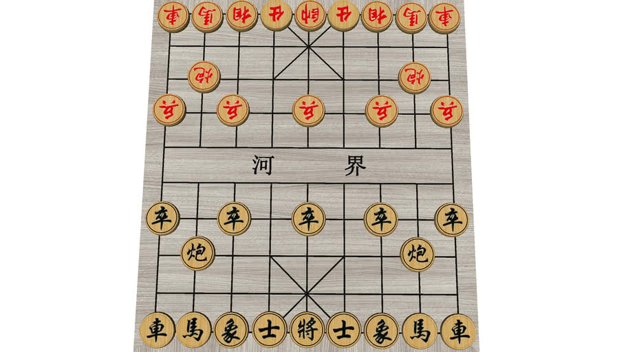 象棋  Chinese chess  (台灣象棋)
