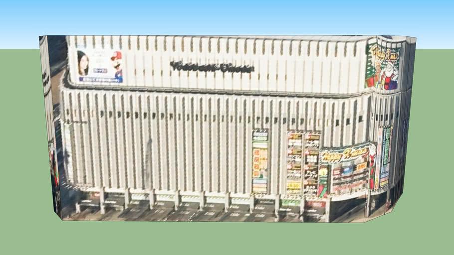 〒530-0011にある建物