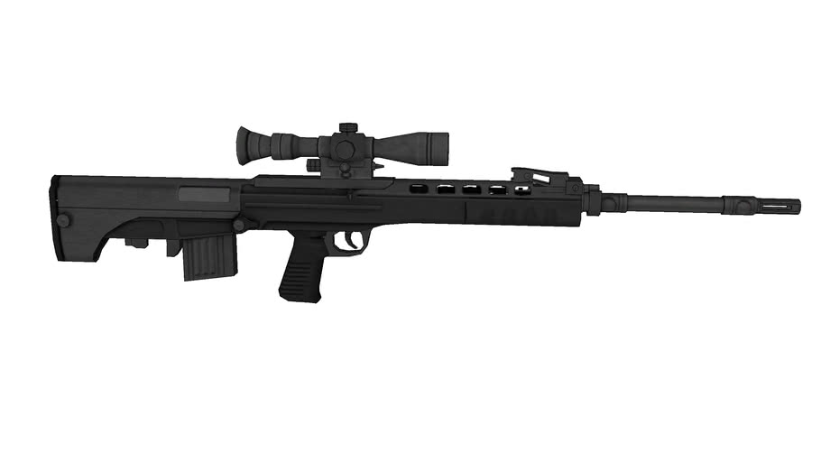 China QBU-88 Sniper rifle