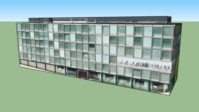 hotel CitizenM, Amsterdam, Nederland