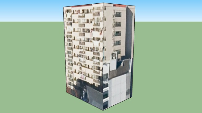 Building in Nagoya City, Aichi Prefecture, Japan