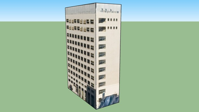 Bâtiment situé 1丁目 四谷, Shinjuku, 東京都, Japon