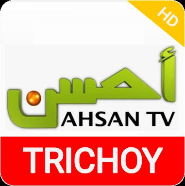 tri_ahsantv