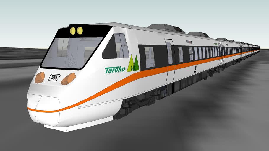 Taroko Tilting Train (TEMU1000型電聯車-太魯閣號)