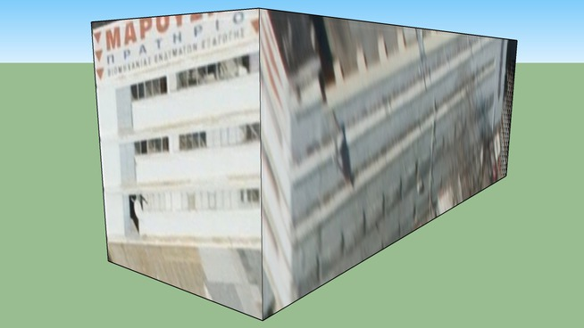 Building in Tavros, Greece