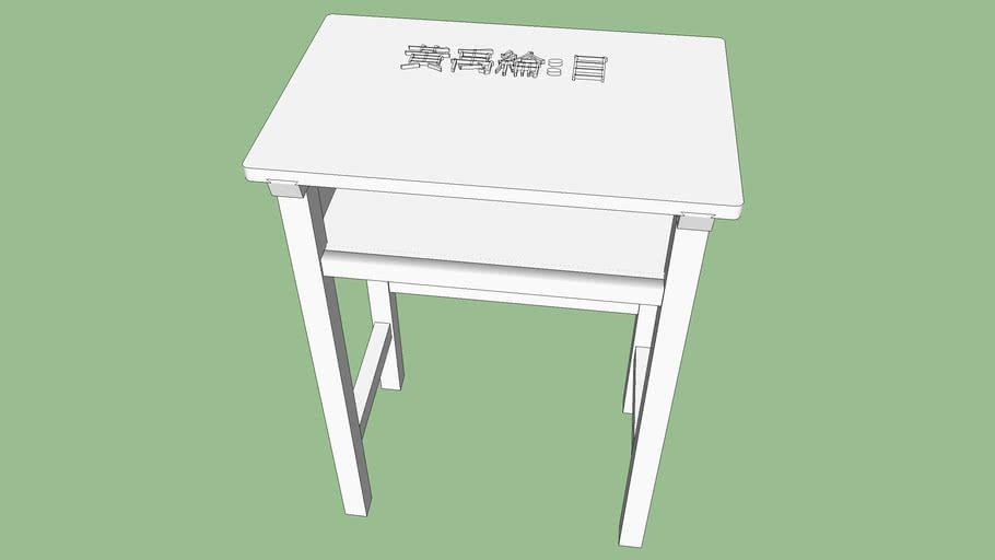 10433 table(1)  重做