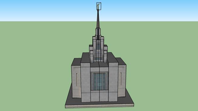 Храм мормонів, Київ