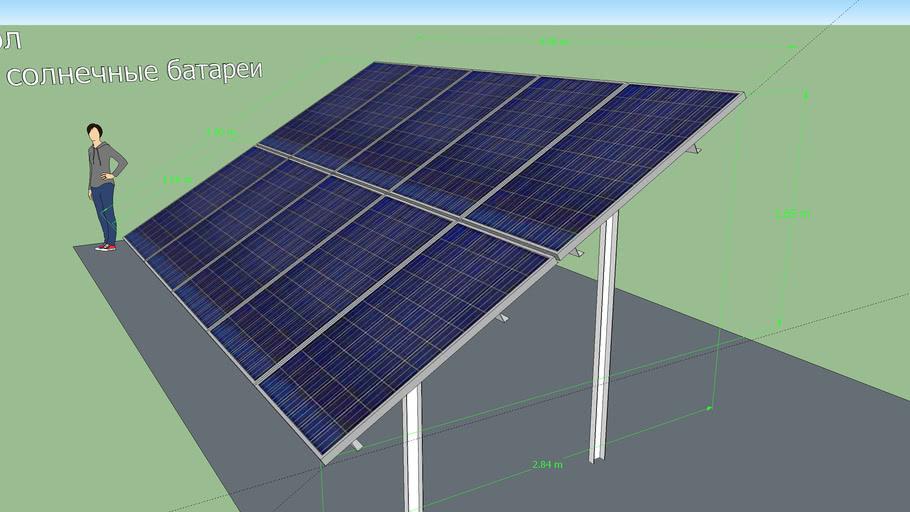 Стол на 10 солнечных батарей