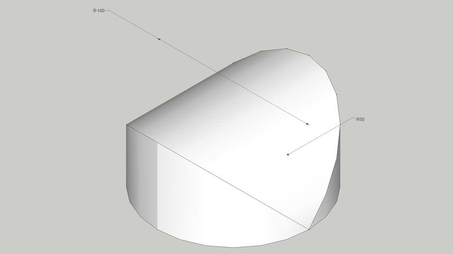 平面で円、正面で半円、側面で長方形に見える図形