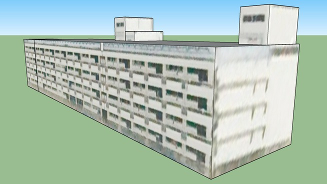 Byggnad på Sendai, Miyagi prefektur, Japan