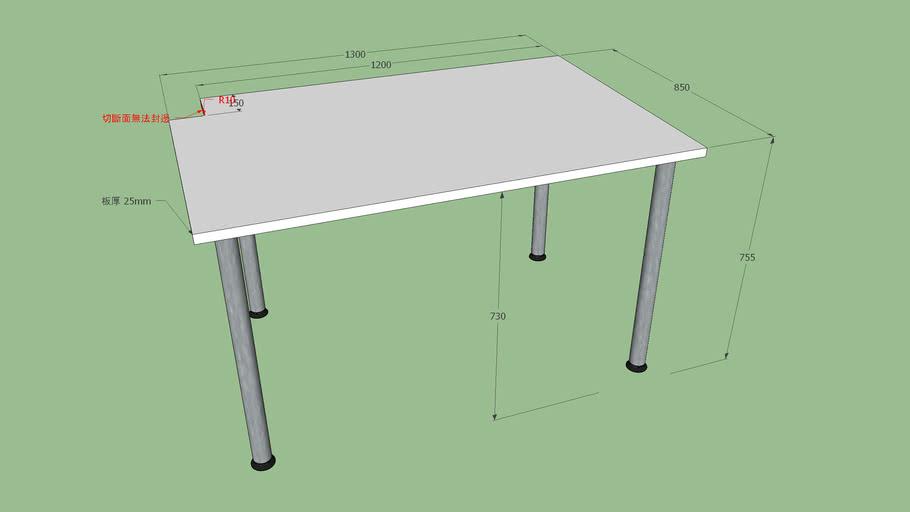 GOezGO 20160428 訂做桌子 v2