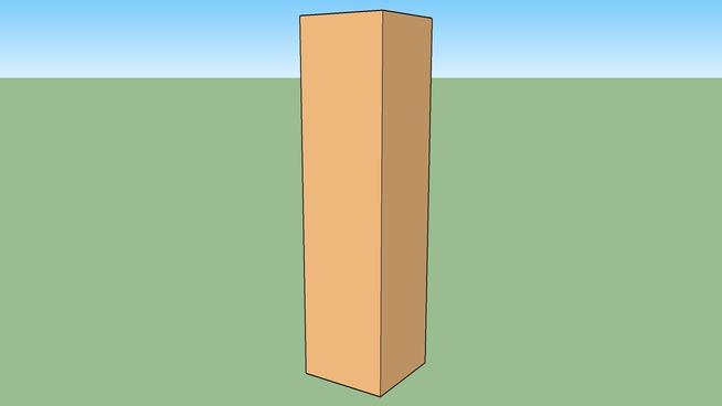 角紙管 15.8cm