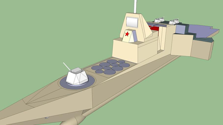 Aircraft Carrier  航空母舰(过渡)