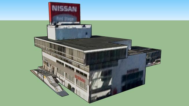 日産プリンス広島販売(株) 比治山店 / NISSAN car dealership Hijiyama, Hiroshima