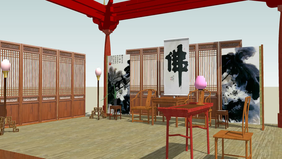 A Study Room in Chinese Style