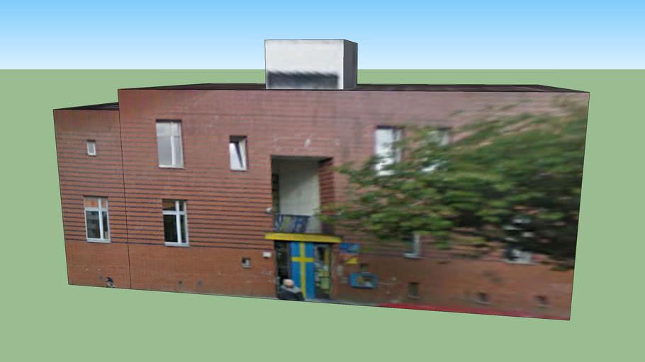 Сграда на адрес: Берлин, Германия