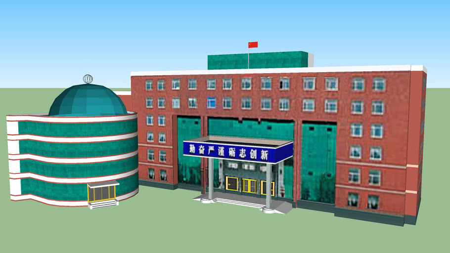 吉林建筑工程学院城建学院学生寝室(Student's dormitory of The City College of JACEI)