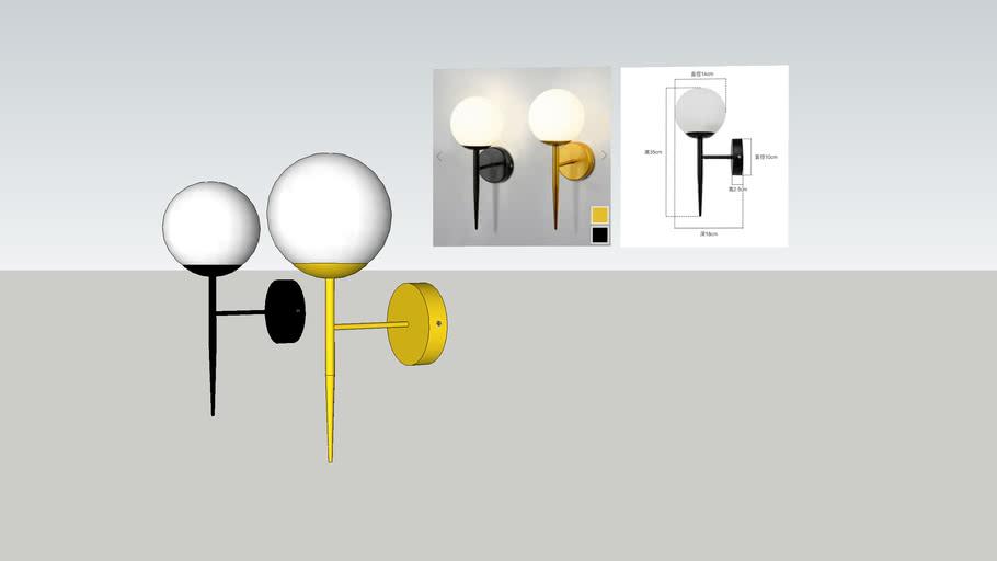 Murale (luminaire)
