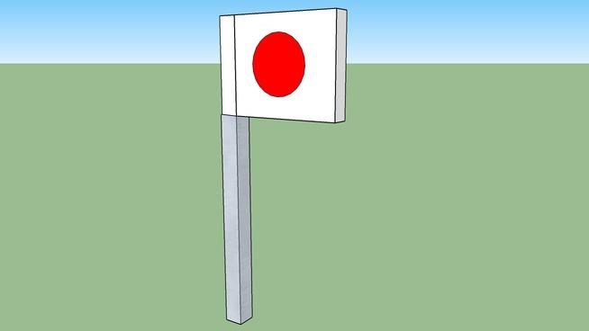 Japanese small flag