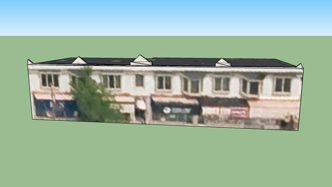 1984 Wyandotte Street East, Windsor, ON N8Y 2L8, Canada