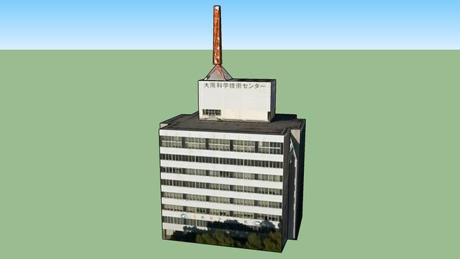 大阪科学技術センター