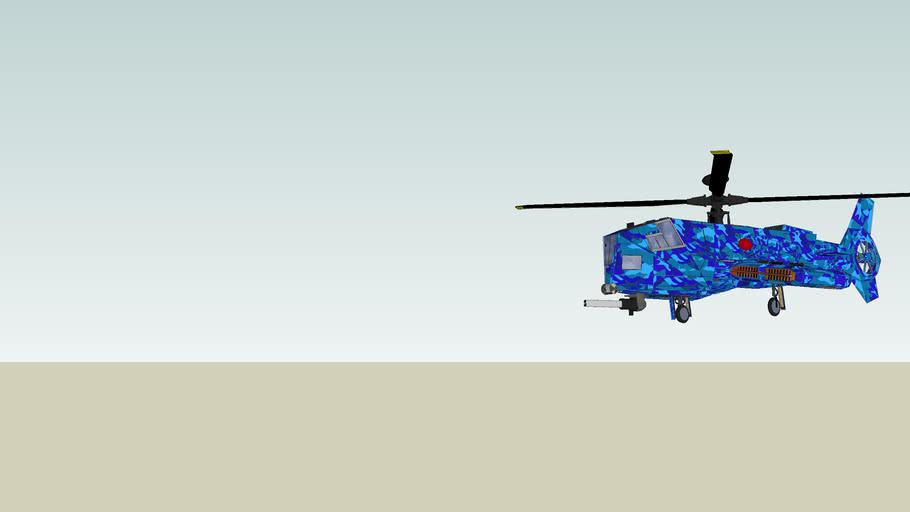 AHVR Hellfire heavy armament Gunship