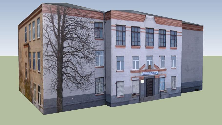 Харьковская гимназия №39