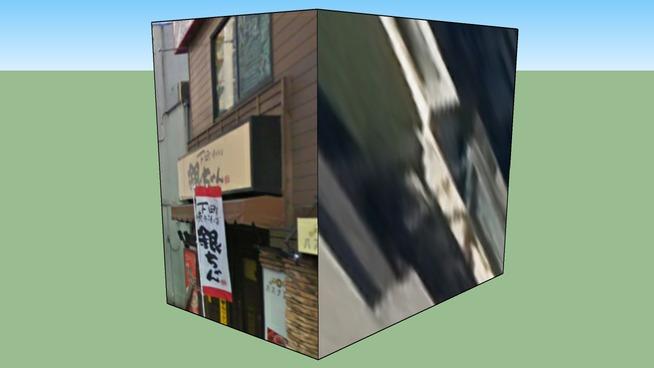 店舗 台東区上野