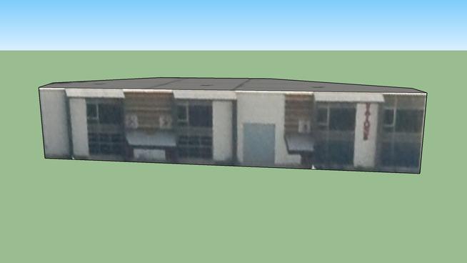 Сграда на адрес: Мелбърн Виктория, Австралия