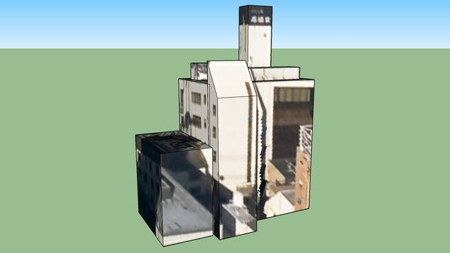 Building in 〒162-8503