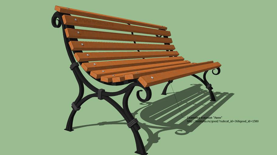"Park bench Aven / Скамейка кованая ""Авен"""