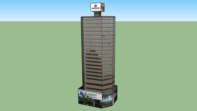 重庆市涪陵区南门山工商银行大楼