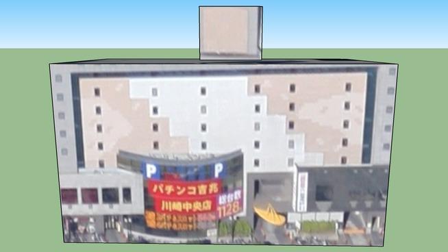 パチンコ吉兆川崎中央店