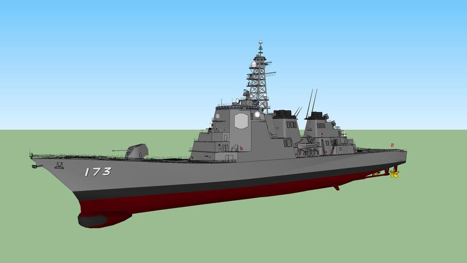 JMSDF DDG-173 こんごう