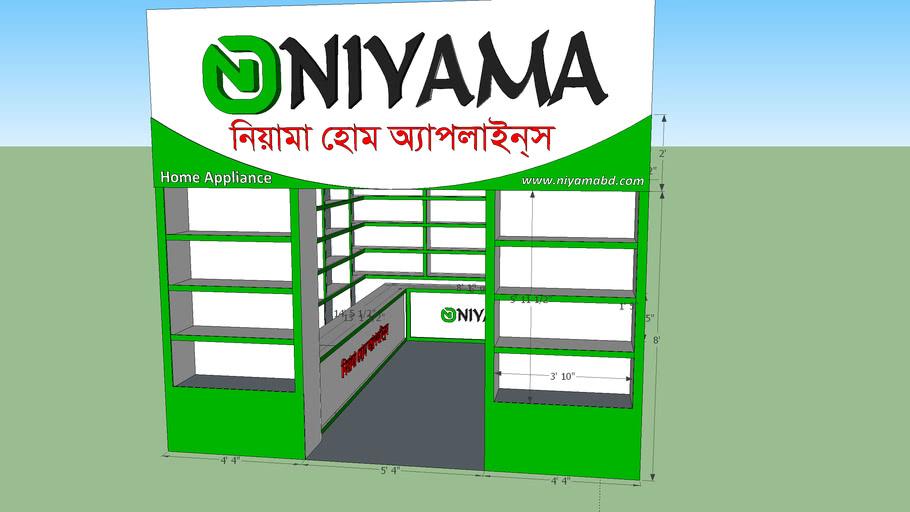 Home Appliance Stall Design For Bangladesh