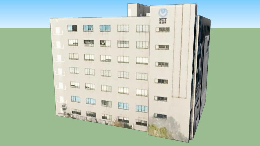 Building in 〒060-8661