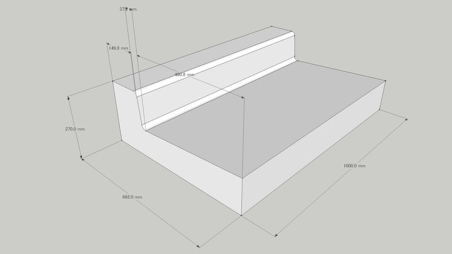 プレキャストL型側溝