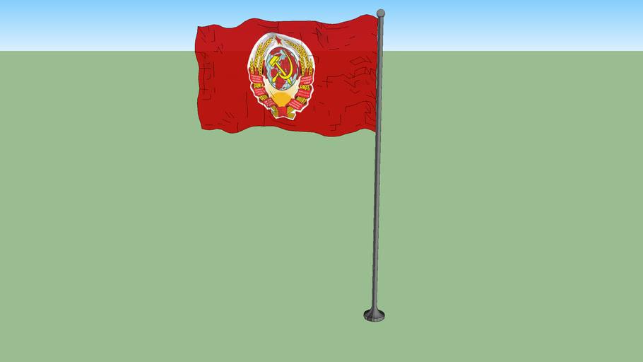 Flag of the Soviet Union (1922–1923)