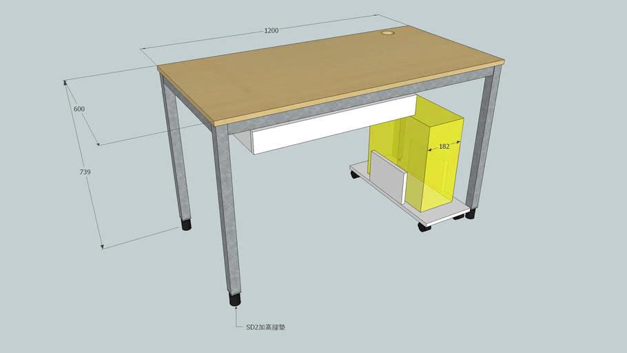 GOezGO 20151109 訂購 K126 烤漆桌