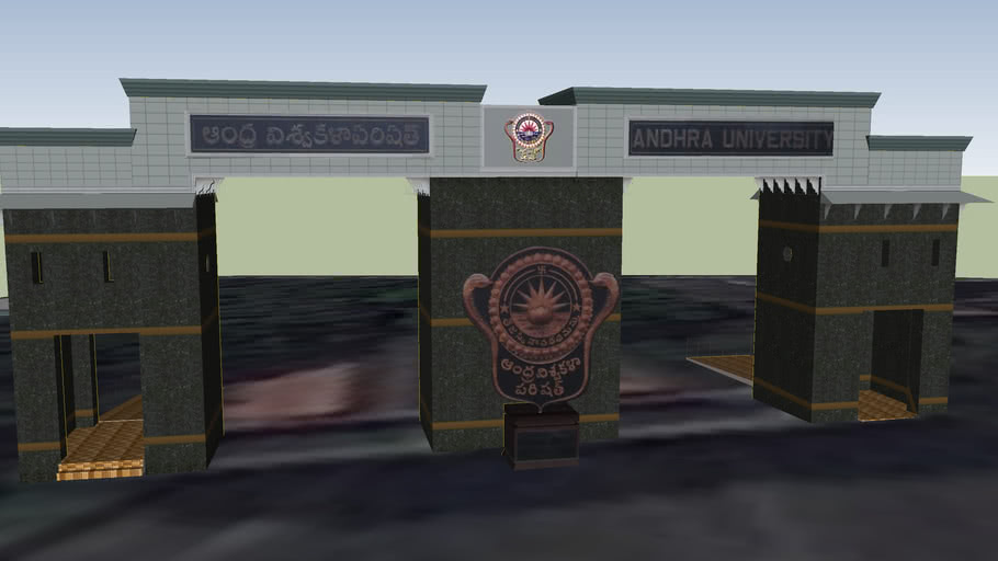Andhra University Main Gate