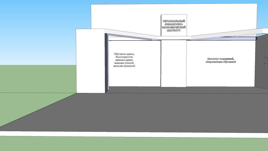 «Загрузить непосредственно в модель Google SketchUp