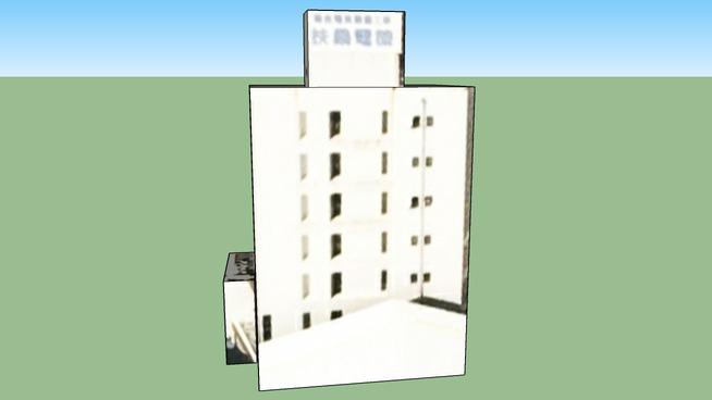 扶桑電機ビル
