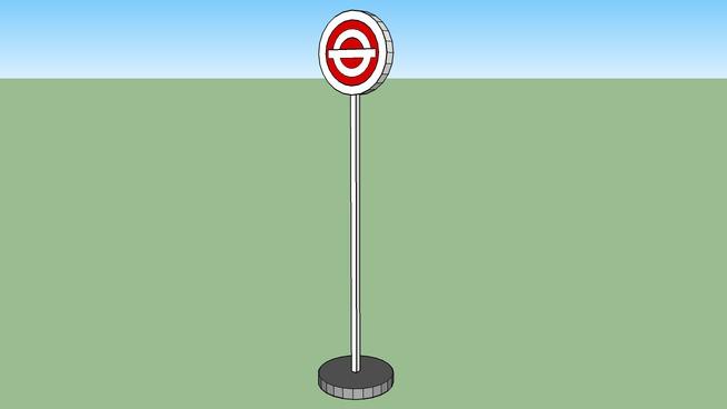 Temporary bus stop