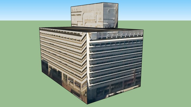 Edificio en 〒100-8507