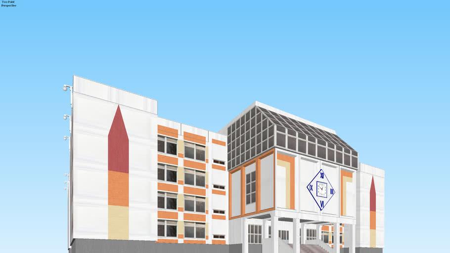 Средняя школа № 2012