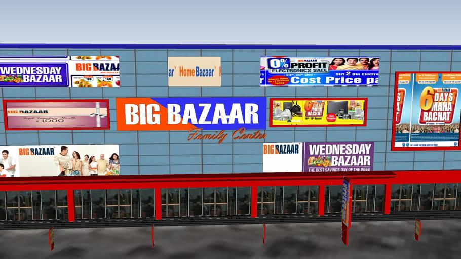 Big Bazaar Surat