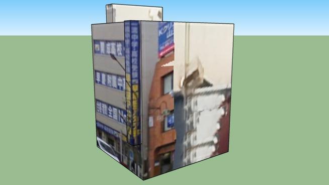 Building in Ota, Tokyo, Japan