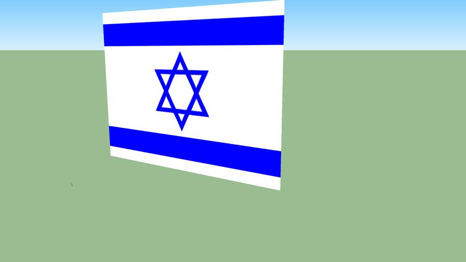 דגל ישראל(Israeli flag)